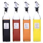 包邮新款家用厨房用品油壶防漏玻璃油瓶创意香油酱油醋料酒瓶套装
