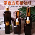 5ml-100ml茶色玻璃精油瓶化妆品分装瓶喷雾瓶
