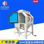 深圳厂家直销小型滚筒式喷砂机去氧化皮去毛刺滚篮玻璃喷砂机