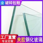 河南郑州15mm19mm超大超白钢化中空夹胶玻璃