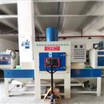中山五金玻璃打砂輸送自動噴砂機