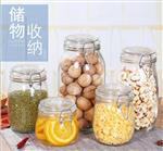 玻璃储物罐食品罐