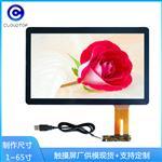 13.3寸电容触摸屏 广东触摸屏厂家直销工控机触控屏