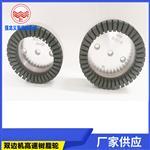 玻璃机械配件 高力威双边机 密齿树脂轮 高速绿色树脂轮