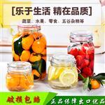 酵素罐檸檬蜂蜜瓶
