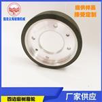 玻璃机械配件四边磨树脂轮 160*68*10*38绿色树脂轮