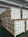 旭硝子0.7-0.95-1.1-1.6-1.8MM电子玻璃