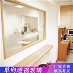 广州单向透视玻璃厂家直销批发定制一件代发