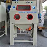 广州喷砂机-玻璃徽章前处理手动喷砂机