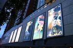 柜员机广告机专用玻璃