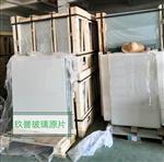 深圳现货批发0.7-1.1-1.5-1.8mm电子玻璃原片