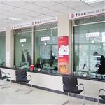 20mm防弹玻璃银行办公室价格