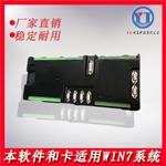 玻璃切割机易拓系统三轴运动卡控制卡