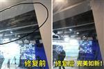 广东门窗玻璃修复