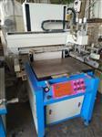二手平面丝印机5070半自动丝网印刷机