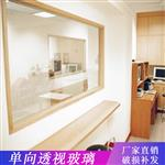 广州单向透视玻璃 夹层透视镜 新型玻璃定制批发