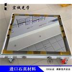进口 JGS1材料制 耐高温石英玻璃 800*900*10M