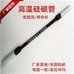 鄭州馳恒廠家直銷玻璃窯爐用粗端型硅碳棒