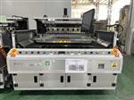 二手全自动玻璃切割裂片机WE-900-BK-S1