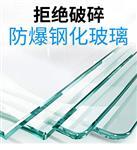 广州超厚钢化玻璃 烤漆玻璃 玻璃厂
