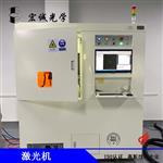 出售 高精度激光切割机 W20玻璃打孔机