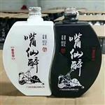贵州厂家定制5斤装酒瓶