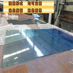 广州玻璃制造厂家 广州夹丝玻璃制造厂家