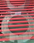儀表玻璃 儀表玻璃價格 儀表玻璃廠家招商品牌