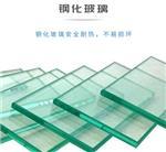 深圳超白玻璃 深圳超白钢化玻璃 钢化玻璃 玻璃超白