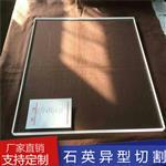 锦州石英玻璃生产厂家