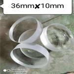 广东泽容玻璃10mm厚圆玻璃按需定制各种规格尺寸