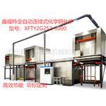 大型,连续式 加硬炉    化学钢化炉 生产线,鑫福特。