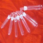 磨口透明石英玻璃试管