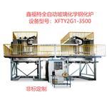 专业生产封闭式全自动化学钢化炉 强化炉 硬化炉 厂家
