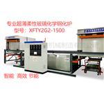 厂家非标订制 全自动UTG玻璃钢化炉 柔性玻璃化学钢化炉 强