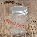 透明加厚玻璃密封罐鋁蓋儲物罐