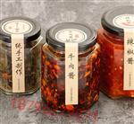 食品级透明密封辣椒玻璃酱菜瓶