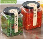 四方玻璃瓶带盖食品级辣椒酱包装瓶