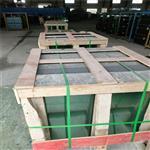 黄山厂家直销LOW-E双钢化中空玻璃 黄山双层中空玻璃