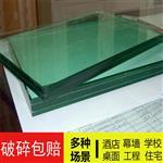 安徽玻璃厂 中空玻璃价格 中空玻璃生产中空玻璃批发生产