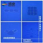 实验室用钠钙玻璃片/进口超薄盖玻片20*20*0.1mm