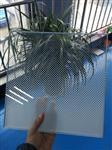 江苏丝印玻璃