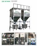玻璃丝印油墨污水处理设备(格拉斯富)
