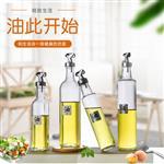 厂家定制厨房玻璃调料瓶食用油橄榄油瓶方形香油瓶酱油醋瓶子