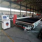 玻璃切割机CNC2620厂家