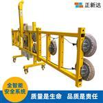 正新达真空吸吊机钢铁机械手搬运起重吊具设备上料吸盘提升机玻璃