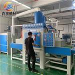 生产喷砂机的厂家 深圳自动喷砂机厂家