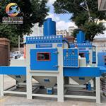 佛山肇庆三水铸造件自动喷砂机