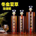 河北河间冬虫夏草工艺酒瓶透明酒盒包装双层酒瓶1300ml