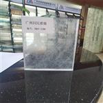 广州同民夹丝玻璃 夹绢玻璃 钢化装饰夹丝玻璃